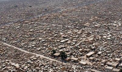Salaam Wadi-us-Salaam Cemetery ©WikiC